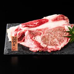 黒毛和牛焼肉食べ放題 TAJIRI 神戸三宮店の特集写真