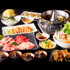 京町家しずく 三宮店のおすすめ料理1