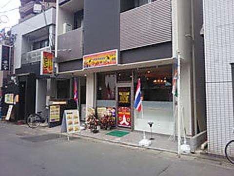 2時間食べ放題&飲み放題3990円→2990円(税込)