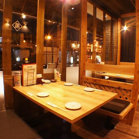 炉端居酒屋 フジヤマ桜 西橘店|店舗イメージ5