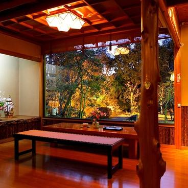 日本料理 和か葉の雰囲気1
