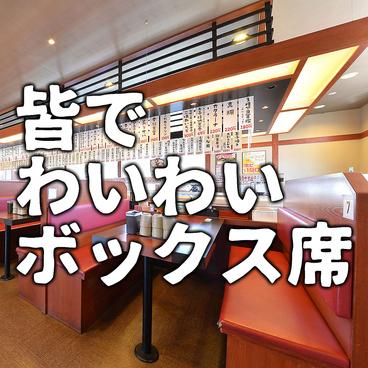 函まるずし 函館戸倉店の雰囲気1