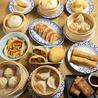 大衆食堂 台湾点心 suEzou もも福 すえぞう ももふくのおすすめポイント2