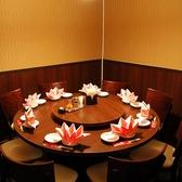 個室は7名様~ご利用可能!中華ならではの円卓にわくわくが止まらない!お気軽にご相談ください♪