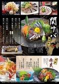 海賓亭 八重洲店のおすすめ料理2