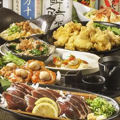 龍馬 軍鶏農場 大宮東口店のコース写真