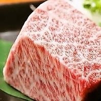 最高級広島和牛♪コスパ◎肉へのこだわり!