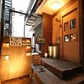 立川駅徒歩2分の隠れ家。隣の『LOJI』は系列店!