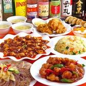 張亮麻辣湯 ちょうりょうまーらーたん 竹ノ塚店のおすすめ料理3