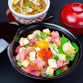 鮨あしべのおすすめ料理3