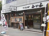博多ラーメン よかよ 大阪のグルメ