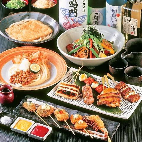 昼はうどん屋、夜は和食居酒屋として本場讃岐うどんと豊富なメニューをご提供