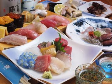 鮨処 雅のおすすめ料理1