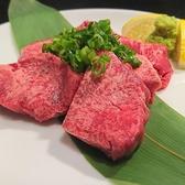 炭火焼肉&Bar 龍&Ryuのおすすめ料理2