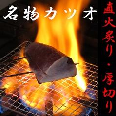 ありゃのおすすめ料理1