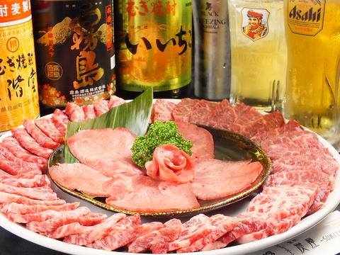 炭火焼肉 香煙 岸和田店の写真