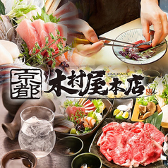 じゃこと豆腐のサラダ~柴漬けのドレッシング~