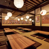 赤から 太田川店の雰囲気2