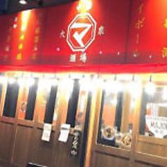 ラーメン酒場 麺匠 MAJIDEの雰囲気3