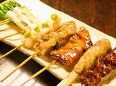 とりのすけ 札幌のおすすめ料理2