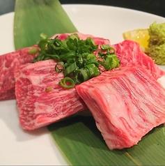 炭火焼肉&Bar 龍&Ryuのおすすめ料理1