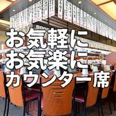 函まるずし 函館戸倉店の雰囲気2