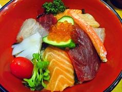 まつもと 寿司 大蓮