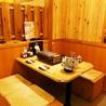 大衆食堂 安ベゑ 桶川西口店のおすすめポイント3