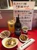 東京MEAT酒場 浅草橋総本店のおすすめポイント2