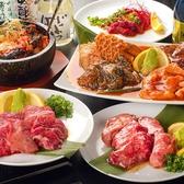 炭火焼肉&Bar 龍&Ryuのおすすめ料理3