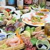 地鶏と野菜の大衆酒場 てんてんのおすすめポイント1
