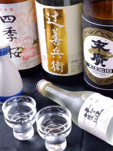2H単品飲み放題2000円