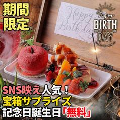 ミート&チーズ YOKUBALU ヨクバル 静岡駅店のコース写真