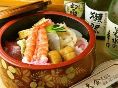 天金 大船支店のおすすめ料理3