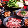 チファジャ 上桂店のおすすめ料理1