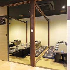 60名以上個室 【最大80名様】※全て襖を開けさせて御案内させて頂けるお部屋タイプです。