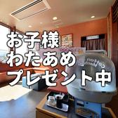 函まるずし 函館戸倉店の雰囲気3