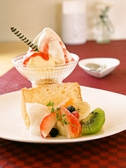 cafe サンの森のおすすめ料理3