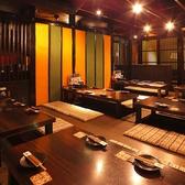 北海道海鮮居酒屋 小樽食堂 柏西口店の画像