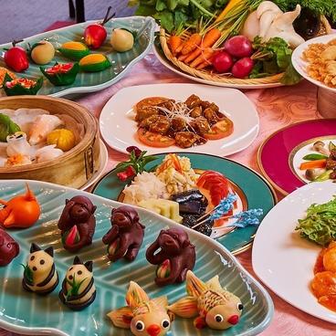 中国料理 海狼 葉山のおすすめ料理1