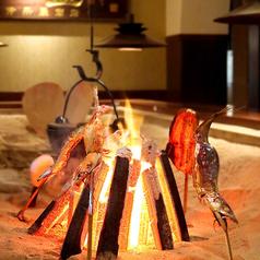 伊達のいろり焼き yamatoのおすすめ料理1