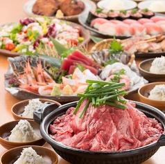 白木屋 名古屋太閤通口駅前店のおすすめ料理1