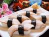 呑み喰い処 宝鮨 名護のおすすめポイント3