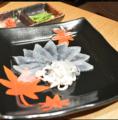 料理メニュー写真とらふく刺身菊盛り Sashimi-flower 虎河豚生魚片(菊型)
