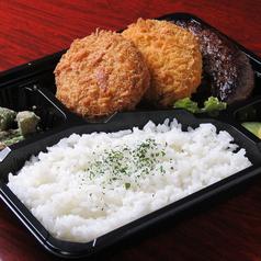 酒場食堂とんてき 中野坂上のコース写真