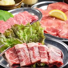 焼肉 にくやんのおすすめ料理1