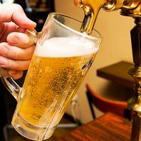 【ビールの種類が4種類にグレードアップ!】