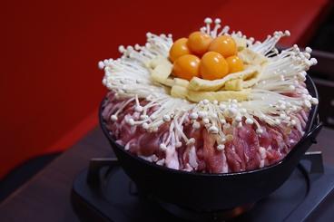 ちゃんこ 時津浪 両国のおすすめ料理1