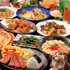 カラオケスポット ちゅららのおすすめ料理1