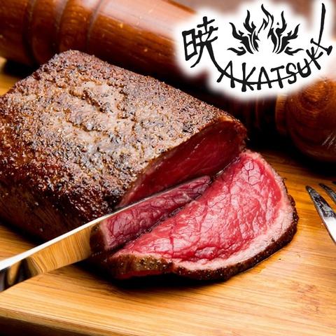 国産牛・ブランド牛・銘柄牛を使用したお肉メニュー多数☆飲み放題メニューも豊富☆